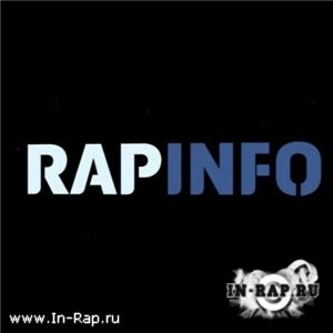 ST feat. Dino MC 47, ���� - RapInfo-3, vol 13, ������ ������, �������� ��� ...