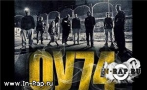 ОУ74 feat. School B, АнохА, Гамбит, Fenshui, Gipsy King - Black Top Mix 201 ...