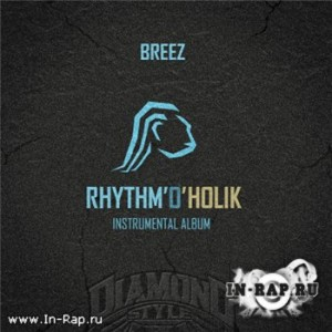 Breez (Diamond Style Productions) -
