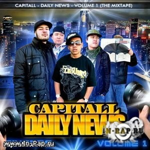 CAPITALL - Daily news vol.1 (mixtape)