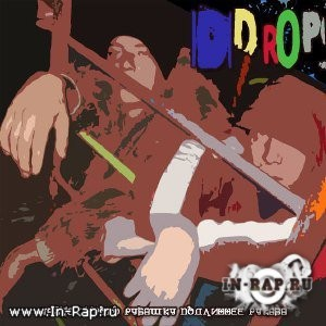 Ddrop - ����� ������ ������� ��������� ������ EP (2004)