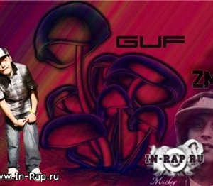 Guf - ZM Nation (2009)