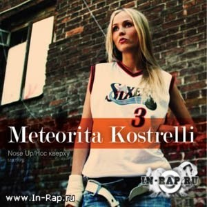 Meteorita Kostrelli - Nose Up Mixtape (сэмплер) (2009)