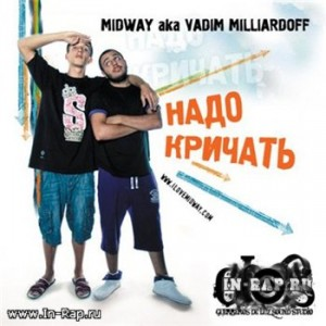 Midway - ���� ������� (2009)