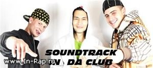 NO4NOI BEAT ft BRATA SOUNDTRACK IN DA CLUB (2009)