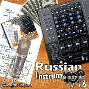 Russian Instrumentals # 16 (By Matt_Hew)