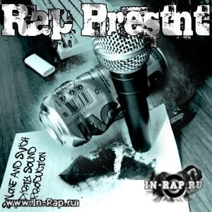 S.N.One and Svich - Rap Present (2009) Mixtape