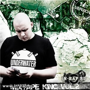 СД - Mixtape King vol 2