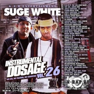 Suge White - Instrumental Dosage Vol. 26