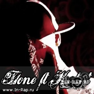 T1One feat. Kurbat (��. ���������) - ��� ���
