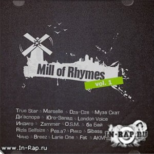 V.A. - Mill of Rhymes vol.1 (2009)