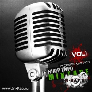 VA - HHOP INFO MIXTAPE VOL1 (2009)