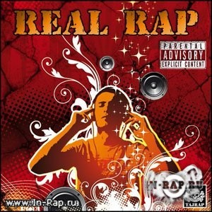 VA - Real RAP (2009)