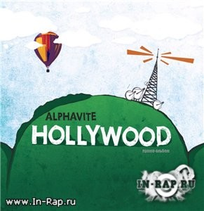 Alphavite - Hollywood