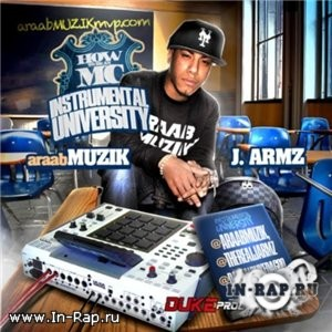 araabMUZIK - Instrumental University