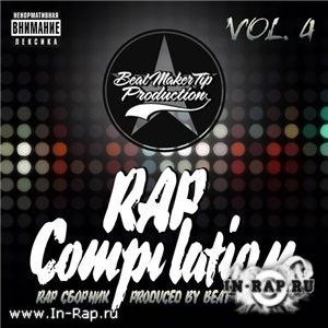 Beat Maker Tip Production - Rap Compilation Vol. 4 (2012)