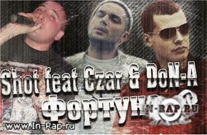 Czar feat. Shot & Don-A (Ginex) - ������� (Produced By Shot) (2012)