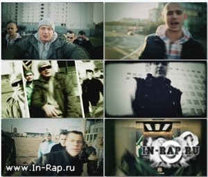 Czar ft. MicFire, Roulette, Ginex - Мясо (Beef) (2011)
