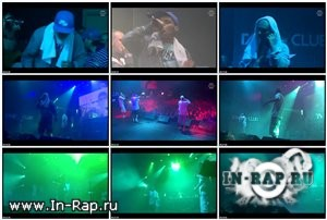 Guf - Hip-Hop All Stars 2012 (Live) (2012)