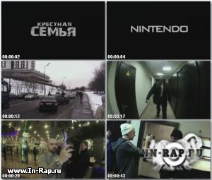 Nintendo ft. �������� ����� - ������ (backstage)