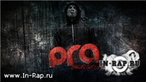 Pra(Killa'Gramm) feat. Kerry Force, Bogat aka Ударение на О - Т.Б.Н. (Mars ...