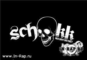 Schokk feat. T1One - Крик (full version) (2009)