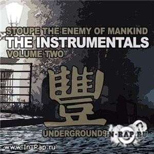 Stoupe The Enemy Of Mankind - The Instrumentals Vol. 1