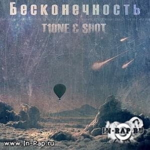 T1One & Shot - ������������� [2011]