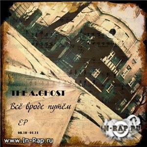The A.Ghost - �� ����� ���� (2011)