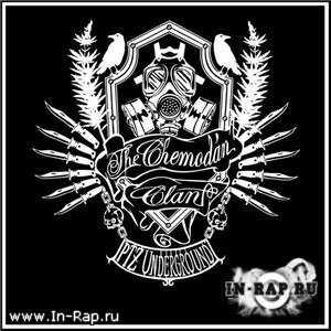 The Chemodan feat. ������� - ������� �. (prod. by �����) (2012)