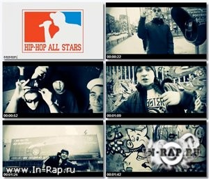 ������������ ��� Hip-Hop All Stars 2011