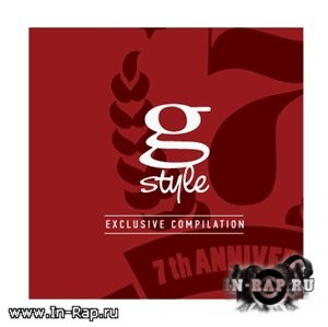 V.A. - G-Style-Birthday Music Compilation (Mixtape)