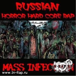 V.A. - Mass Infection (2010)