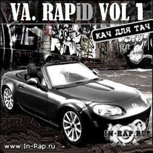VA – RAPiD vol. 1 (2010)