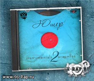 ���� - Instrumentals l Acapellas (vol. 2)