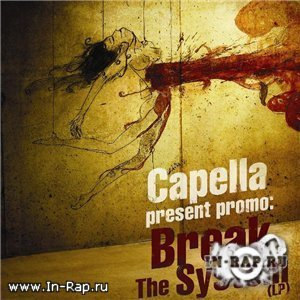 Capella (За Полк) - Break The System (2009)
