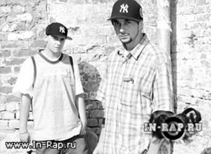DJ Nik One, Avatar Young Blaze, 5P, ��������, ����� ��, Mezza Morta � ����  ...