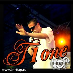 T1One - А нука давай ( T1One Prod. )(2010)