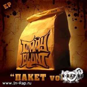 Tommy Blunt - ����� Vol.3 EP (2010)