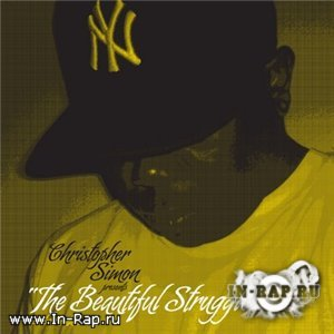 Ambishuz - The Beautiful Struggle Instrumentalz Vol.1