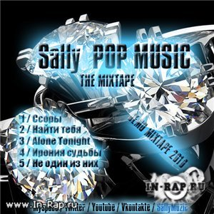Sally - POP MUSIC (2010)