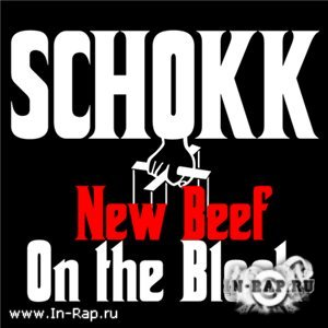 Schokk disses mixtape vol.2 (2010)