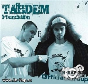 TAHDEM Foundation (SLAMO, Мафон, DJ Cave) - Трекография (2010)