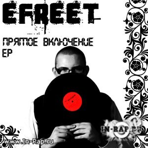 Efreet - ������ ��������� EP (2010)
