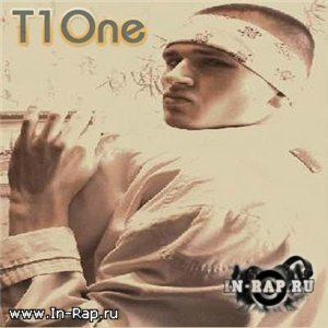 T1One - �������� ������ (2010)