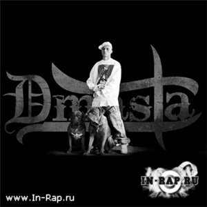 D.Masta - Hey Girl (rmx by Alex Camel)