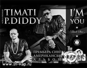 Тимати ft. P. Diddy - I'm on You (2010)