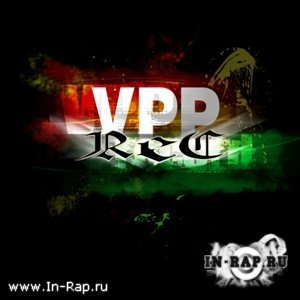 V.PP feat. Dima Napalm - ������ ����