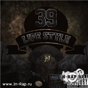 39 - Life style (2010)