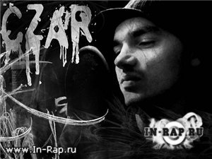 Czar feat. Shot � �� ��� ������ (Produced By Shot) (2012)